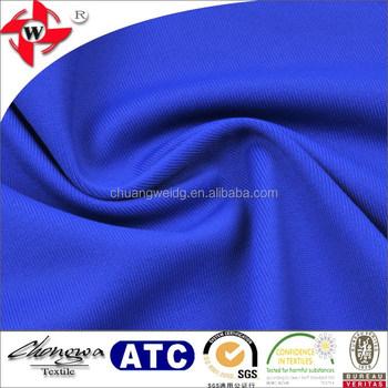 51c8e3650fe Meryl Lycra Design Elastic Nylon Rayon Spandex Fabric For Underwear ...