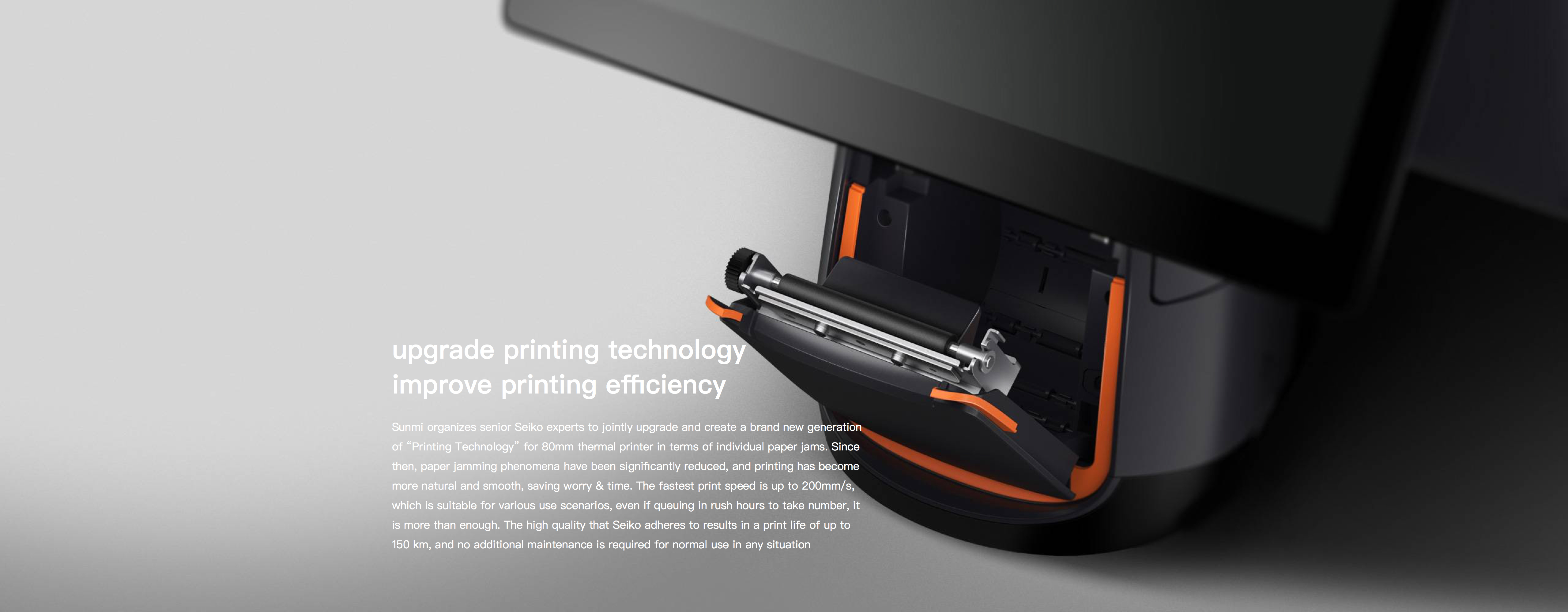 POS Sunmi T2 - Desktop Products - CÔNG TY CỔ PHẦN POSTECH