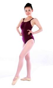 693f5dadeb14 Balera Dancewear Supplier