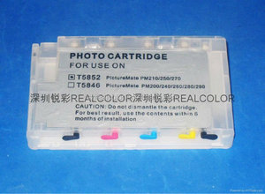 Cartridge Chip For epson T5852 T5846