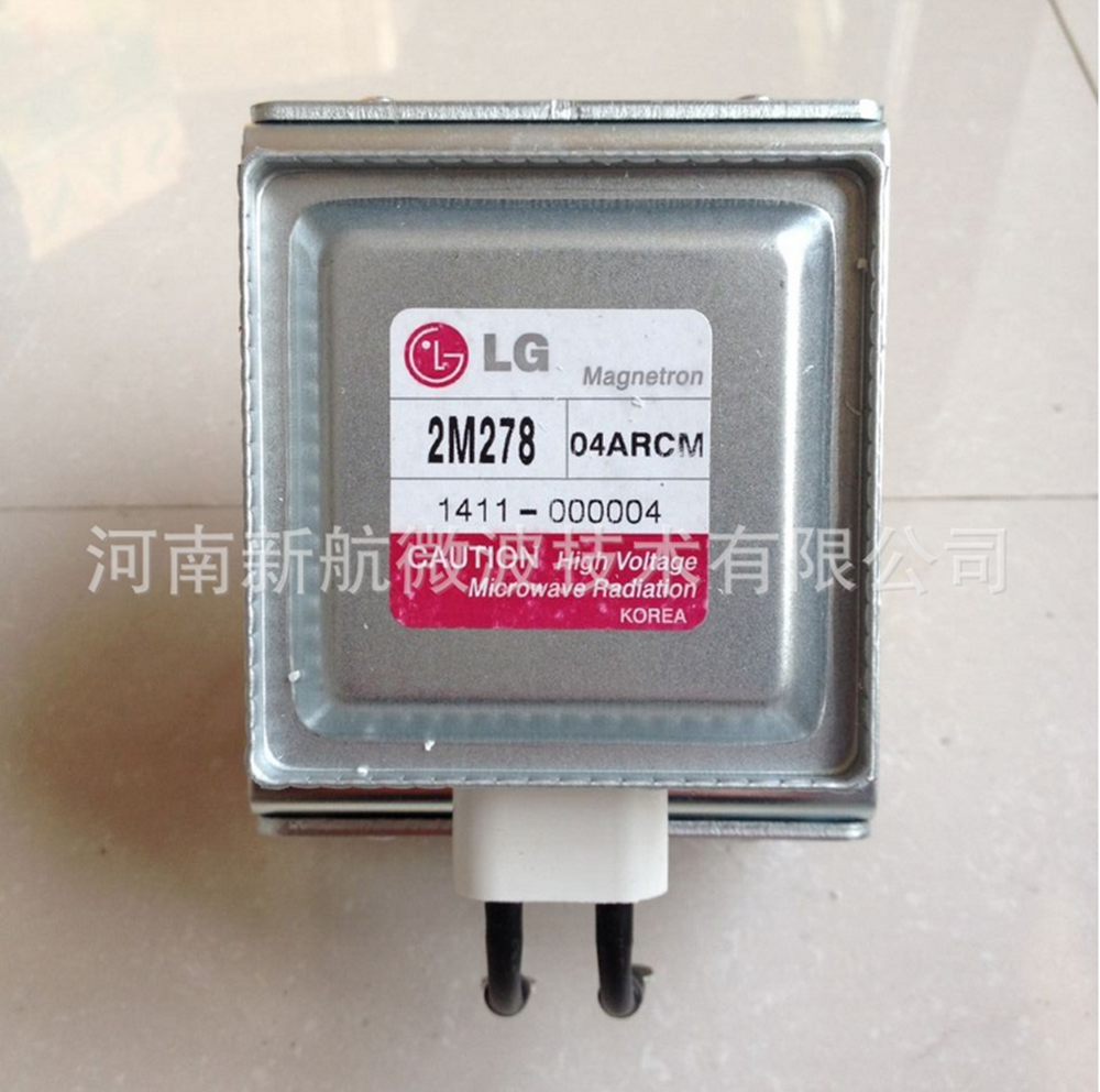 Lg 2m278 High Voltage Magnetron Microwave Oven Spare Parts - Buy Microwave  Oven Spare Parts,High Voltage Magnetron,Lg 2m278 Magnetron Product on