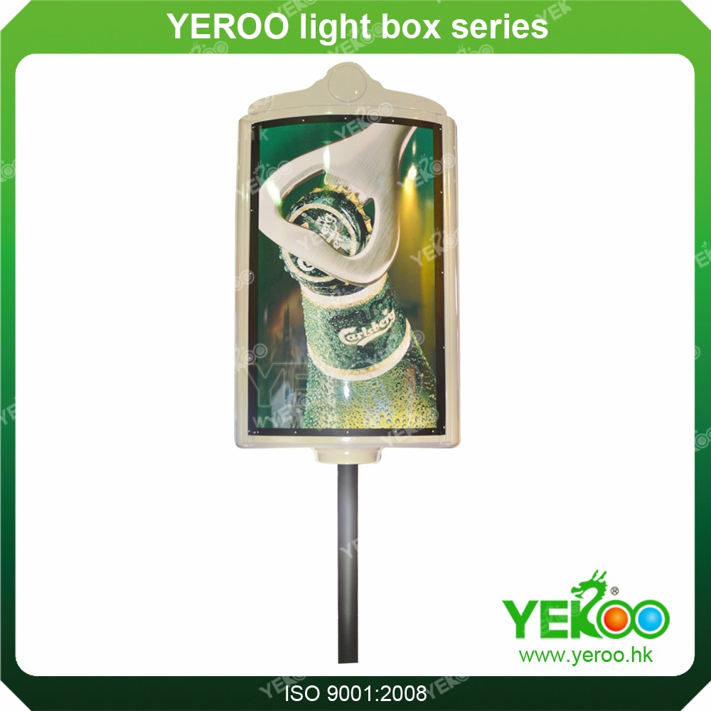 Charming Hot Sellers Street Furniture Lamp Post Light Box Signage From YEROO Company