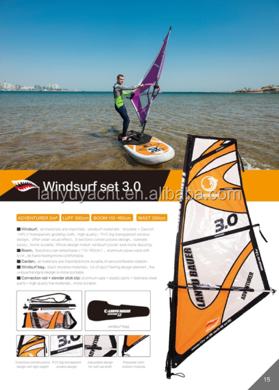 Hot sale SUP windsurf board, View Hot sale SUP windsurf board, LANYU BAUER  Product Details from Qingdao Lanyu Yacht Co , Ltd  on Alibaba com