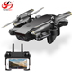 Toysky S169 dual camera optical flow rc drone with hd camera quadcopter Follow me Selfie