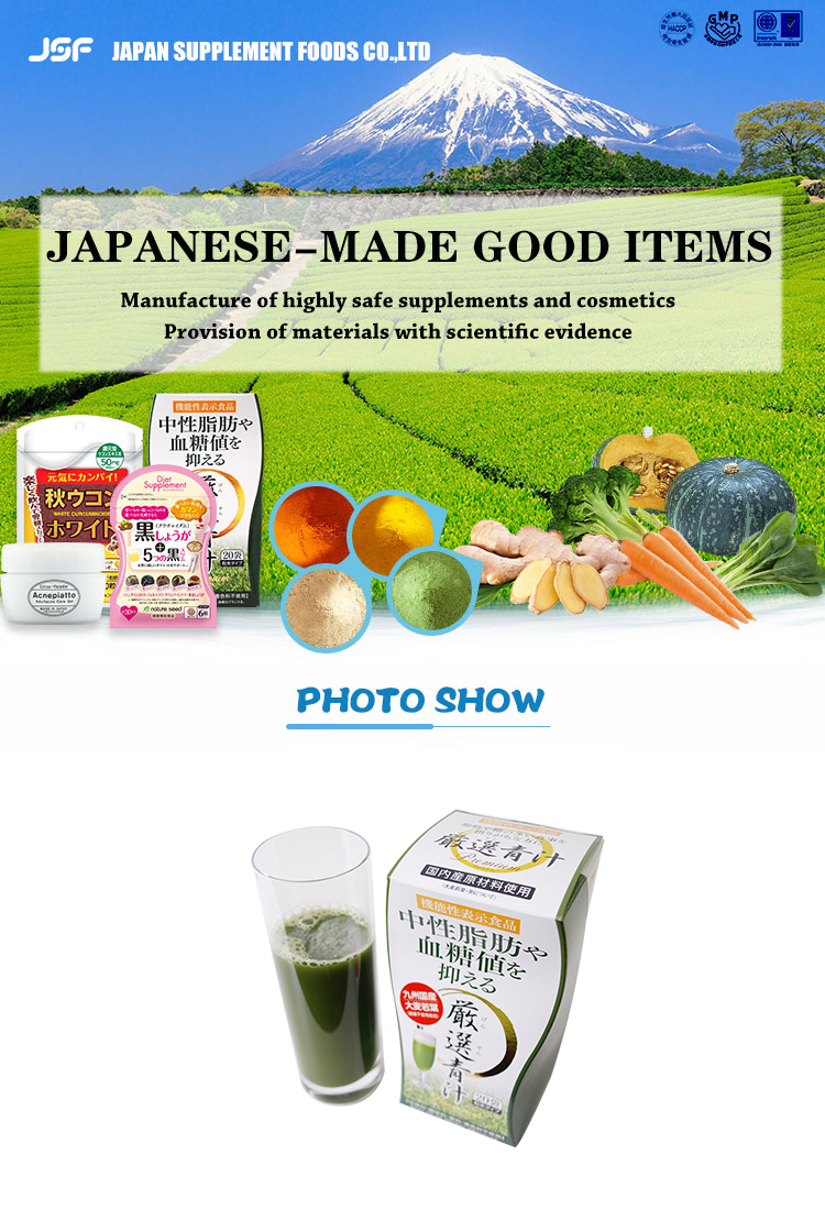 Dietary fiber processed food aojiru green juice with wholesale