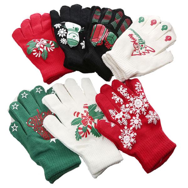 поздравления подарок перчатки мужчины
