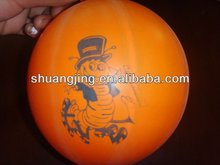 customized logo puch balloon for kids birthday party
