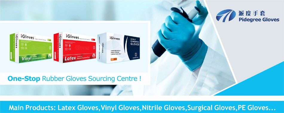 Blue Color medical disposable nitrile exam gloves