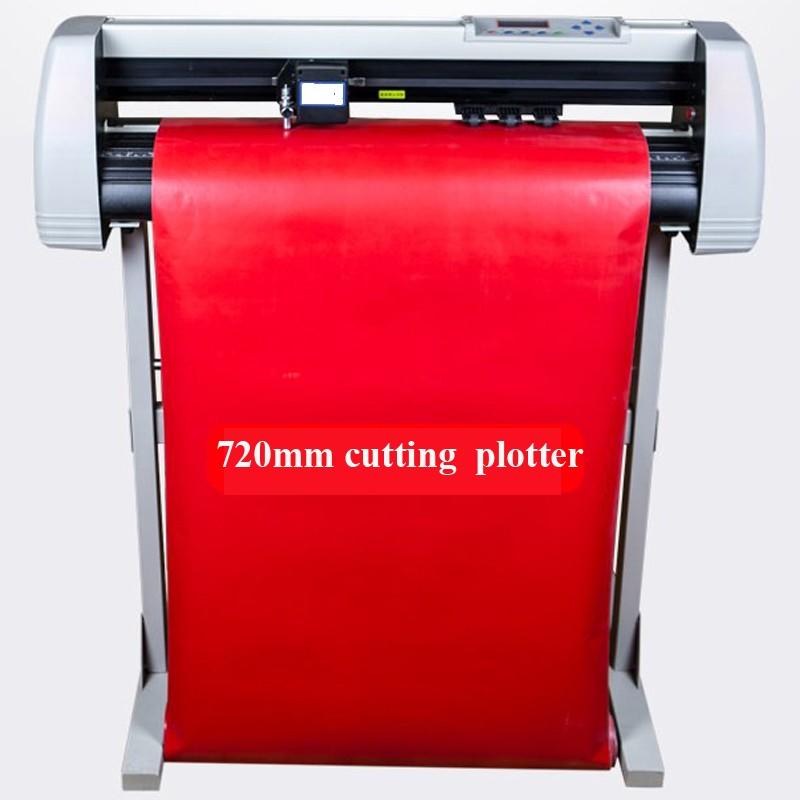 Best Contour Graphic Plotter,Printer Cutter Plotter,T-Shirt Film