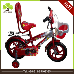 Factory wholesale cheap boys bikes for kids 4 year age cool cute bicycle in Iran children bikes with training wheels