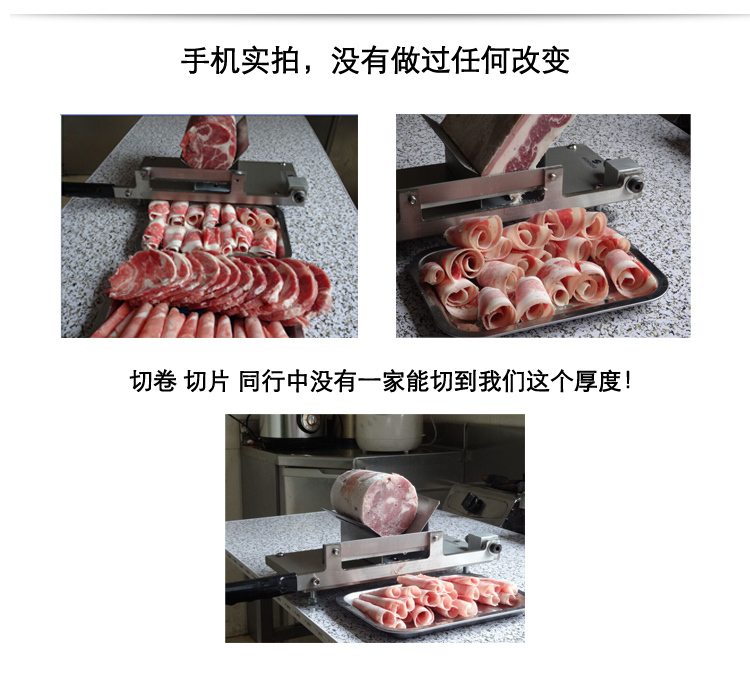 Manually consumer and commercial meat slicer meat piece machine cut beef and mutton meat planing machine roll potato silk