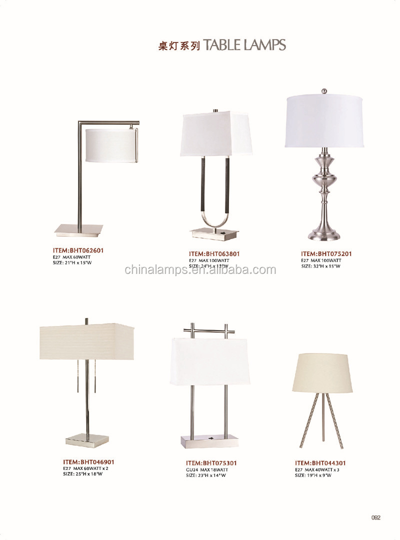 Classic Arab Dubai Hotel Usb Port Black Metal Table Lamps And ...