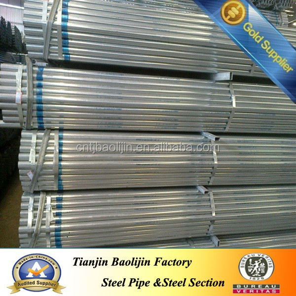high quality large diameter galvanized welded steel pipe