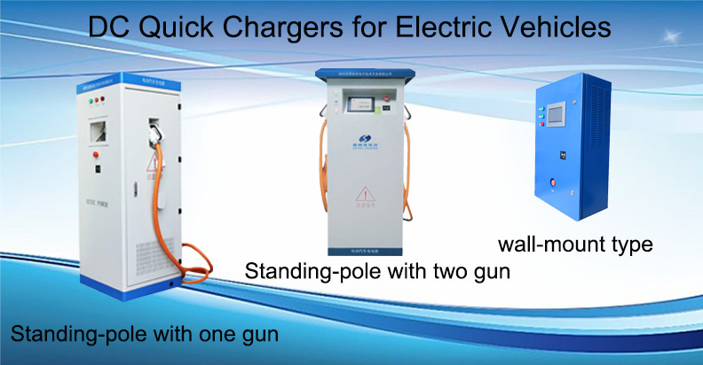Fast Dc Electric Vehicle Charger 20kw 30kw 40kw 50kw 60kw