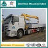China Factory Telescopic Boom Truck Mounted Crane Howo Crane Mounted Truck