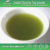 100% Natural Instant Sencha Tea powder, Sencha Tea powder - Weight Loss !