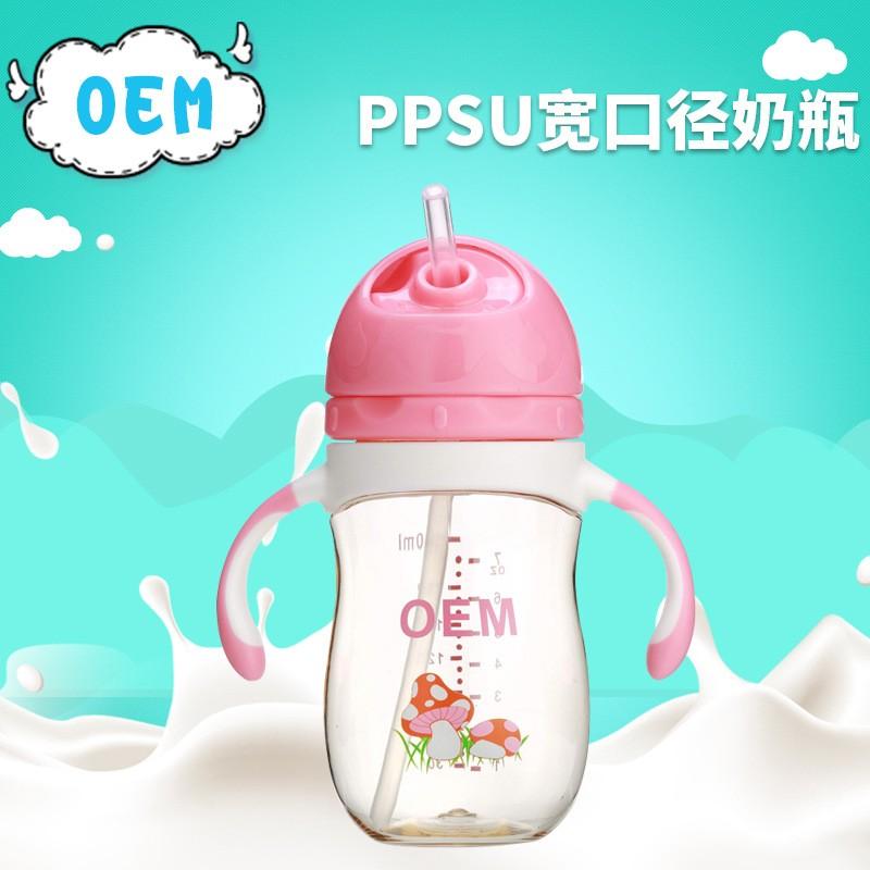 יצרן סיטונאי טיפל פלסטיק האכלת אספקת מסומנים PP תינוק בקבוק