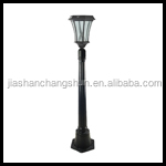 Water Proof Solar Landscape Light with 2*42LED