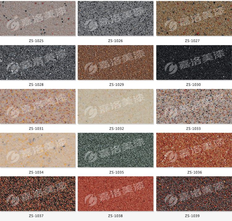 Hot Sales !!china Supplier Stone Effect Spray Paint Stone Texture ...