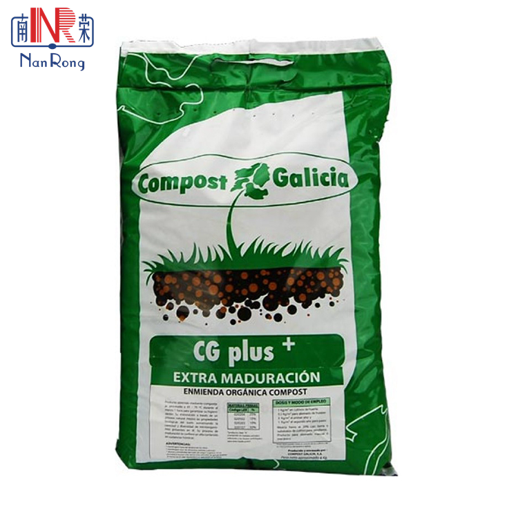 Sale Plastic Soil Agricultural Corn Packing Blue Banana Grow Chia Seed Bags Pp 1kg Packaging Fertilizer Bag