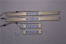 new!LED door sill plate for NISSAN QASHQAI