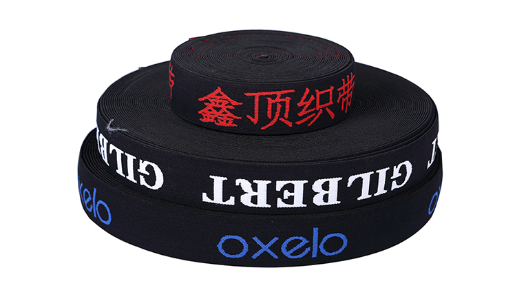Wholesale webbing tape customized printed logo jacquard elastic band waistband for underwear and Underpants