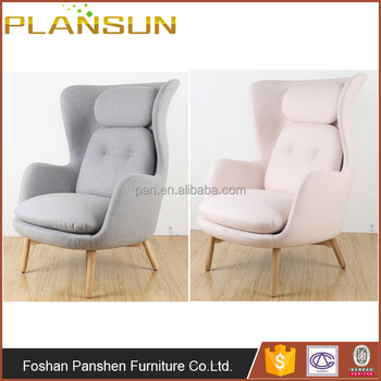 Replica Classic Designer Living Room Furniture Fritz Hansen Ro Lounge Chair  With Brushed Aluminum Legs