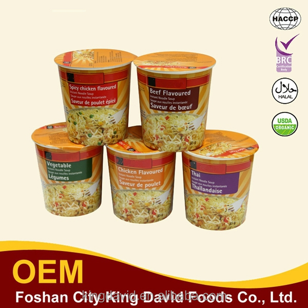[Top Selling Brand in China] GOLDEN CUP Oriental Style Instant Noodle Shrimp Creamy Tom Yum Hot & Spicy (Highly Recommend)