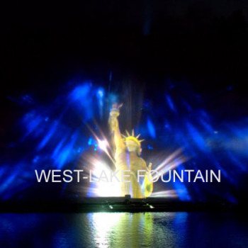 Musical Laser Water Curtain Dancing Fountain In Ukraine