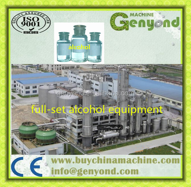 medical ethanol production line