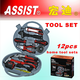 12pcs Tool set mechanical tool set home use hand tool kit