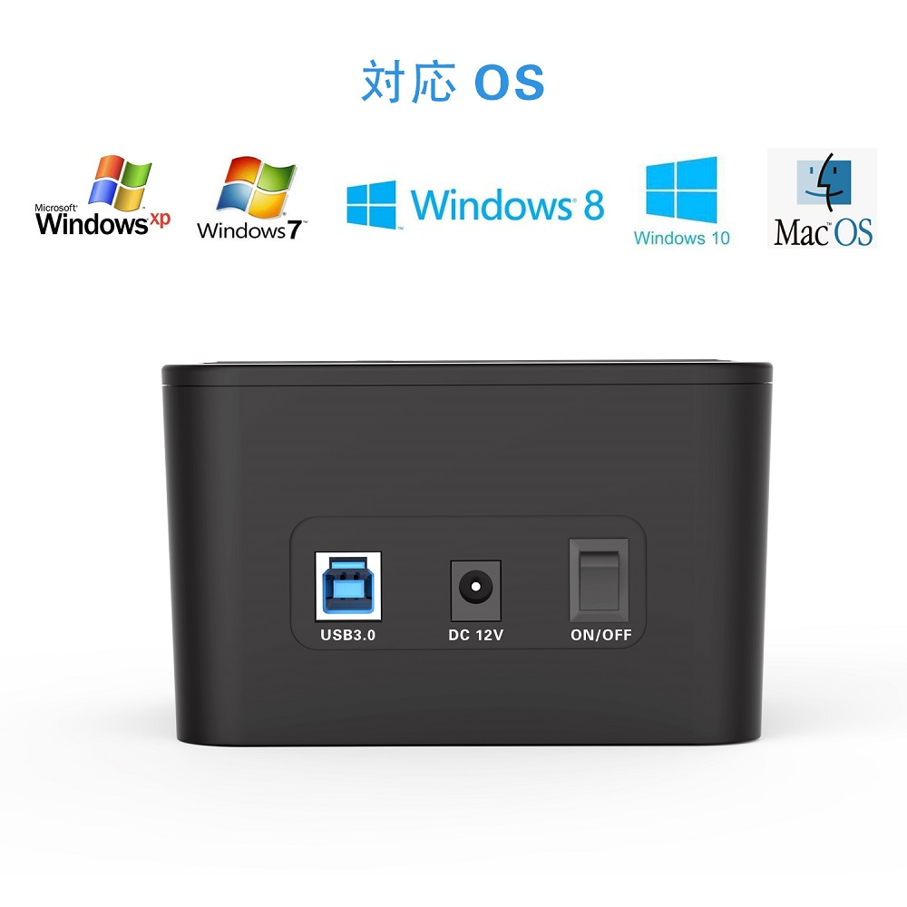 Simple 1 bay usb 3.0 hard drive sata docking station for 2.5 3.5 hdd