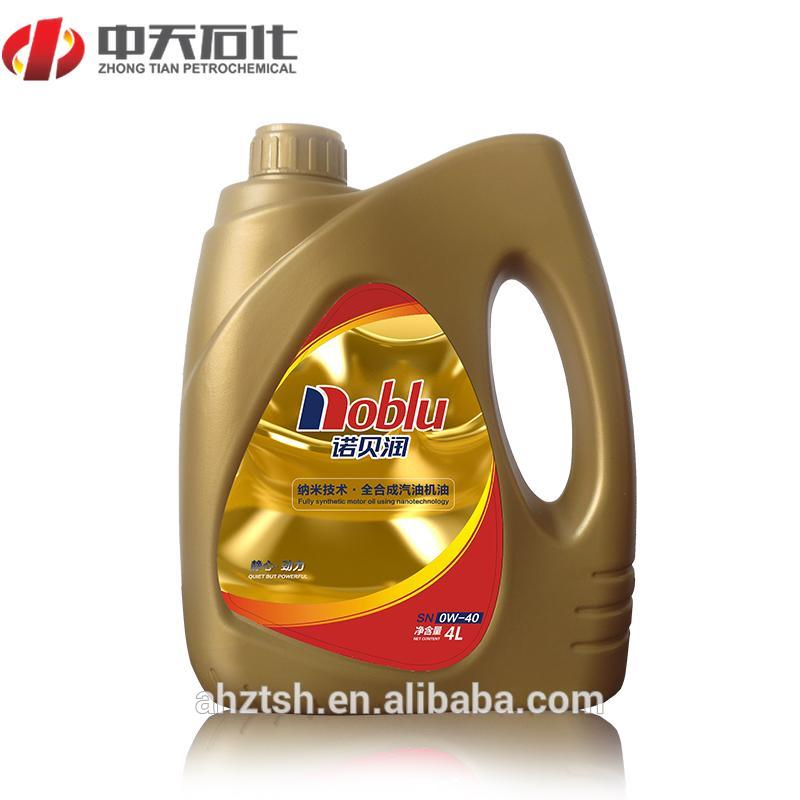 lubricant engine oil/ synthetic engine oil SN 5W30/ nano engine oil