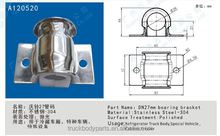 stainless steel side door lock gear, bearing bracket of truck back door