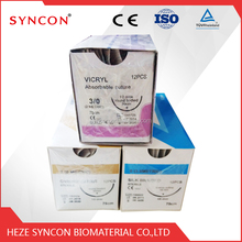 cheap Non-absorbable black braided surgical silk sutures