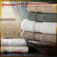 towels bath set hotel Wholesale 100% Cotton Luxury Hotel Bath Towel