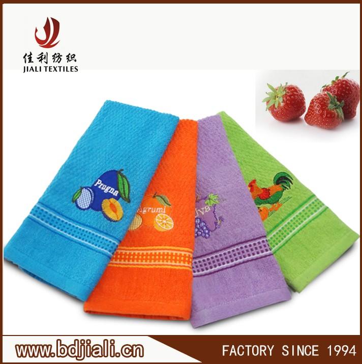 Bulk Dish Towels For Sale: China Supplier Wholesale Hot Sale 100% Cotton Bulk Kitchen