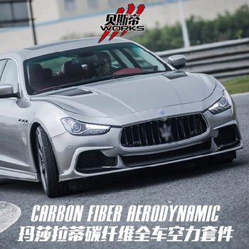 Carbonado 2014-2016 Ghibli EPC Style Front Lip Side Skirt Rear Diffuser And Spoiler wings For Maserati