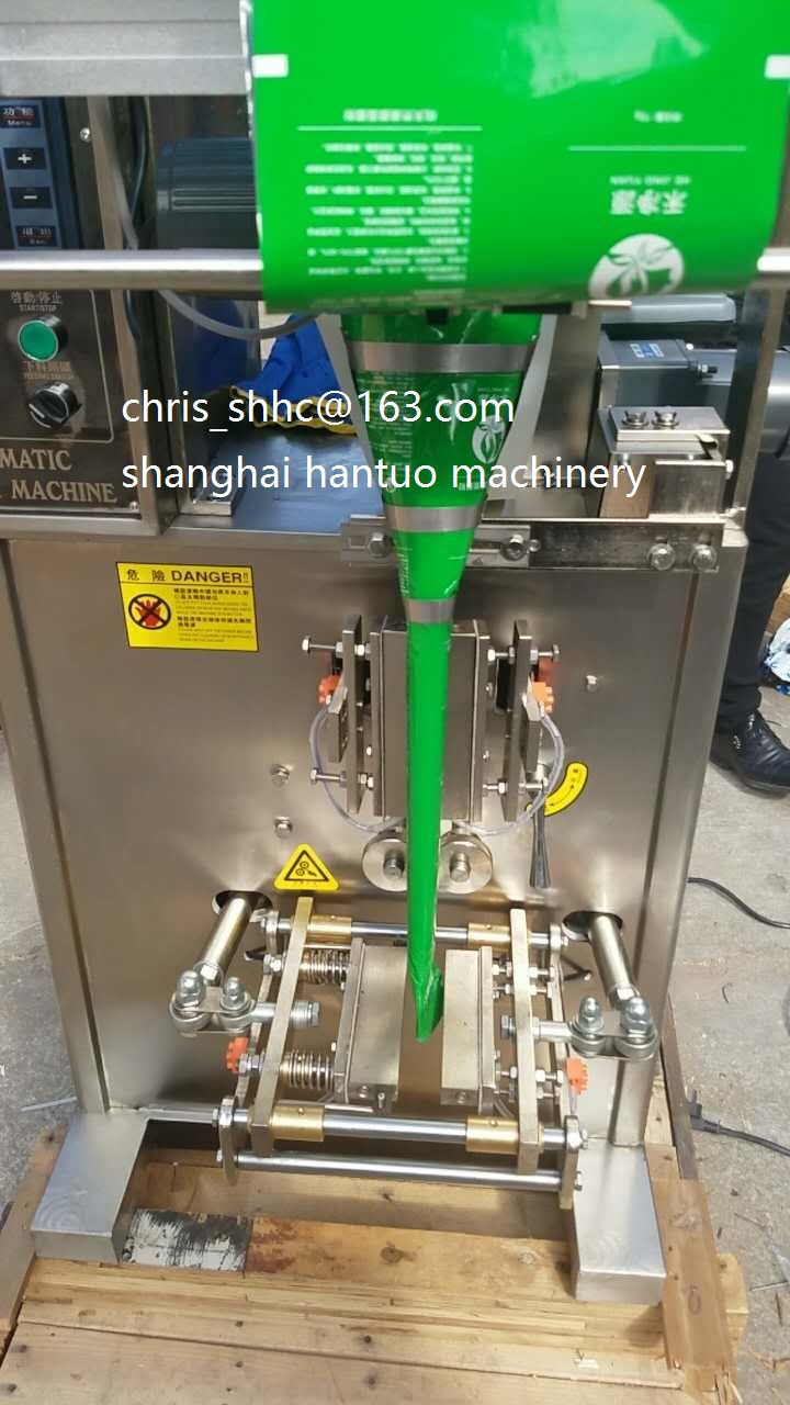 Free ship Small Dosing Spices powder packing machine