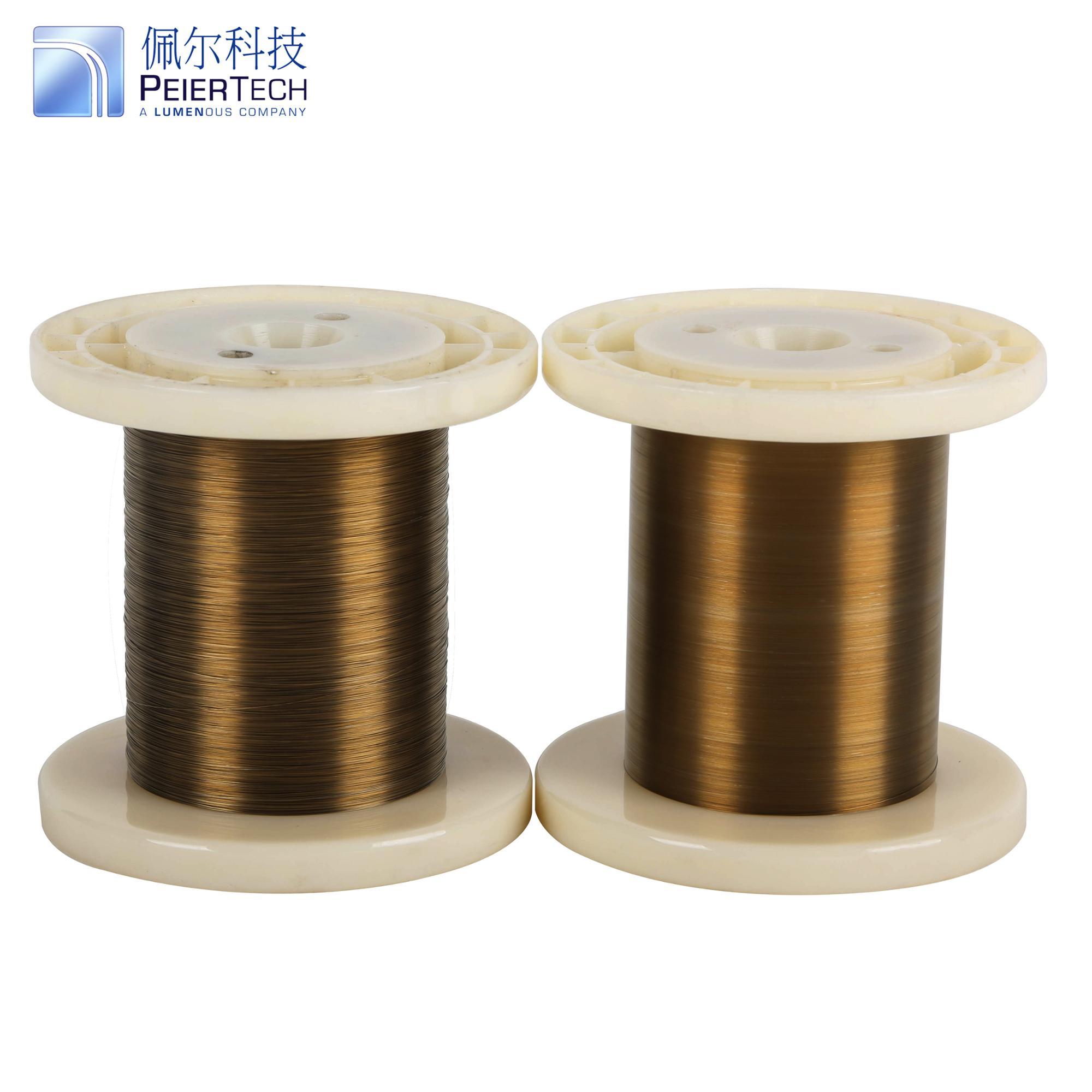 Amber Oxided Nickel Titanium Shape Memory Alloys Smart ...