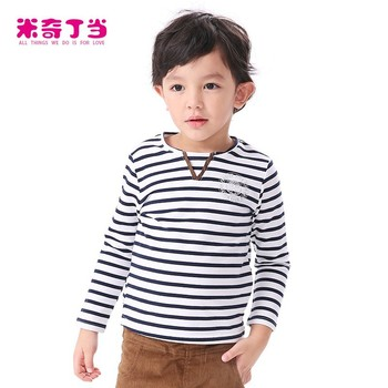 New Design Wholesale Chinese Long Sleeve new style fashion boy's Blouse