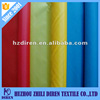 Best Price for 300T 100% Polyester Taffeta Fabric