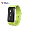 Sport Heart Rate Watch China Multifunctional Pedometer