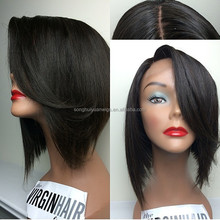 Wholesale free part silky straight bob cut cheap human hair full lace wig
