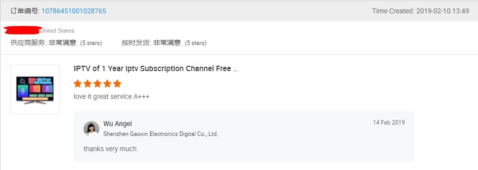 Android TV Box Set top box 2 Year IPTV 500+ Live 3000+ VOD Android TV Box  Japanese Free Japan Korea