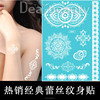 2016 Top selling white henna tattoos, white lace temporary tattoo sticker