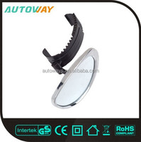 Interior Folding Car Side Mirror