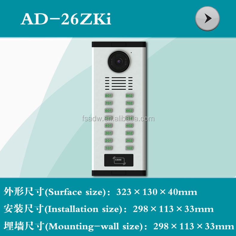 Video Door Phone Shell /video intercom/Doorphone (26zki)