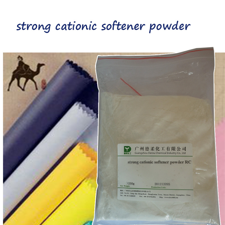 textile chemicals strong cationic Super smooth softener powder RC for cotton blended fabrics and synthetic fiber