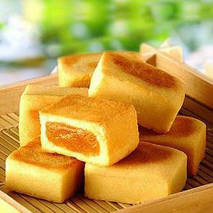 Pineapple Cake Mold Taiwan